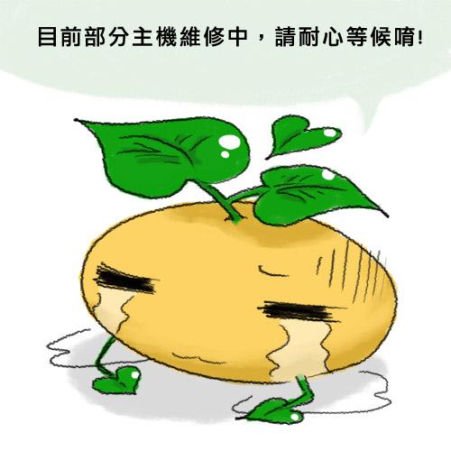 94.08.06 清境之旅(6)-愛力家生活村之參觀總統套房 @愛吃鬼芸芸