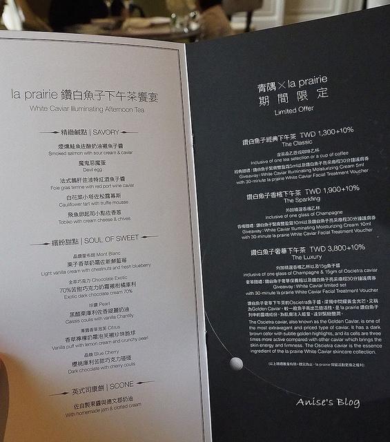 文華東方酒店貴婦下午茶青隅006