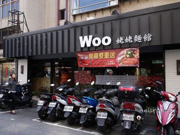 Woo姥姥001