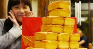 今日熱門文章:小潘鳳梨酥板橋之光,鳳黃酥又香又好吃❤️