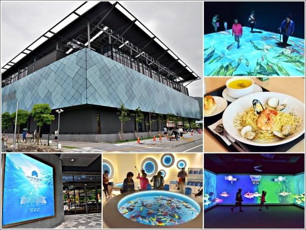 宜蘭新景點.安永心食館,親子旅遊、夏日避暑、雨天備案好去處(姊姊遊記) @愛吃鬼芸芸