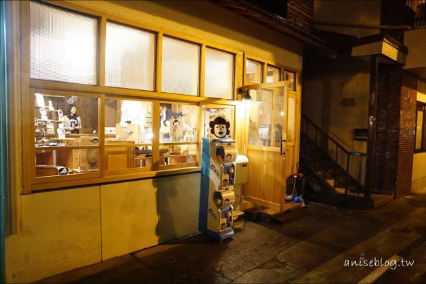 島根+廣島孝親長輩團:足立美術館、入住日本第一美人湯玉造溫泉玉泉飯店
