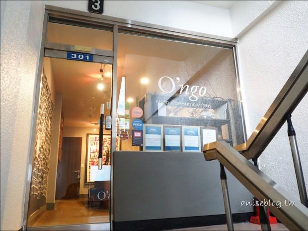 首爾美食韓式夜遊:韓式燒肉、辣年糕、炸雞、甜點,第一次到首爾就吃遍精華美食