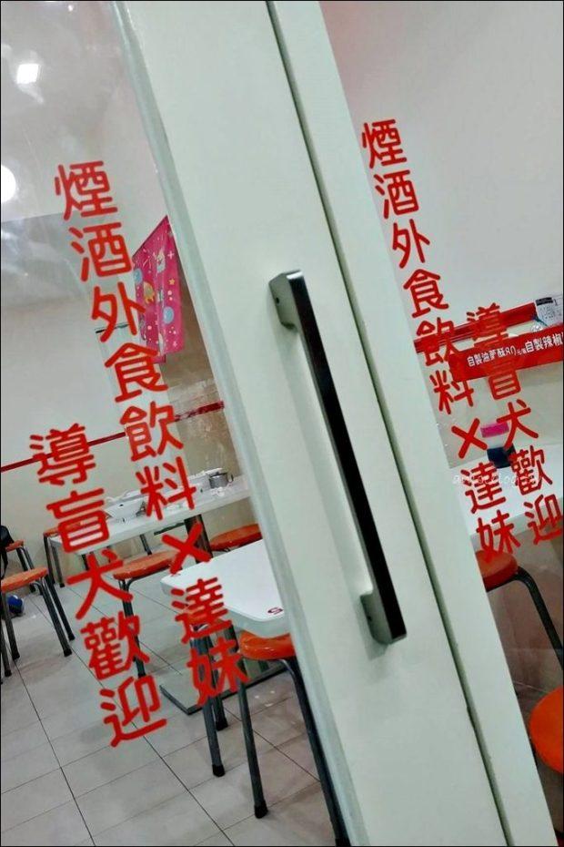 東區美食.不一樣乾麵,延吉街人氣小吃,牛肉乾拌麵香辣過癮!