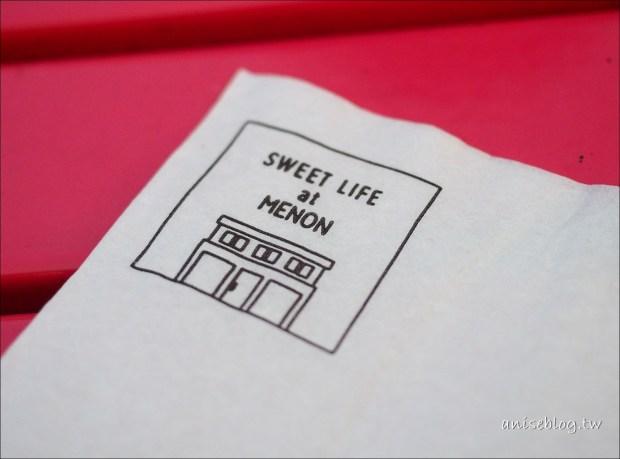 首爾美食.弘大咖啡廳 MENON(Pink House),夢幻的粉紅屋
