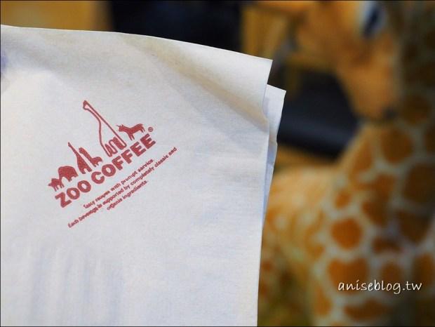 金浦機場美食.ZOO CAFE,平價美味又舒適的好咖啡廳