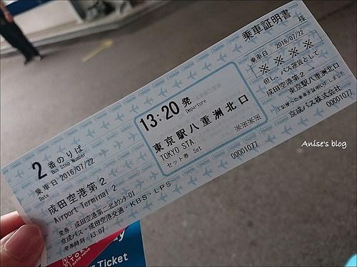 東京自由行_050