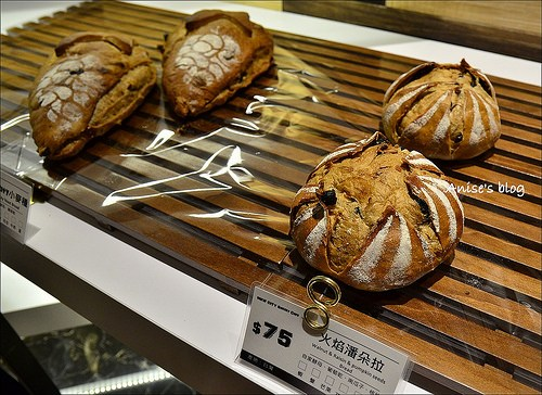 New City Bakery cafe 013