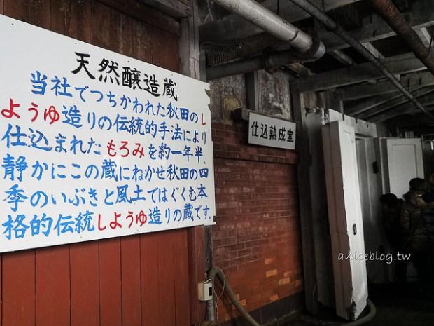 2小玉釀造株式會社004