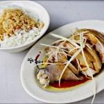 即時熱門文章:南機場夜市.山內雞肉飯,限量雞腿先搶先贏(姊姊食記) @2018米其林餐盤