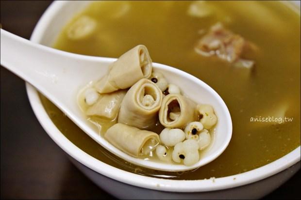 民生社區美食.老翁家四神湯,刈包、肉粽,新東街傳統小吃(姊姊食記) @愛吃鬼芸芸