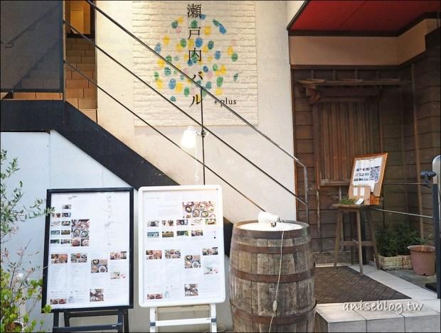 岡山美食瀨戶內Bar