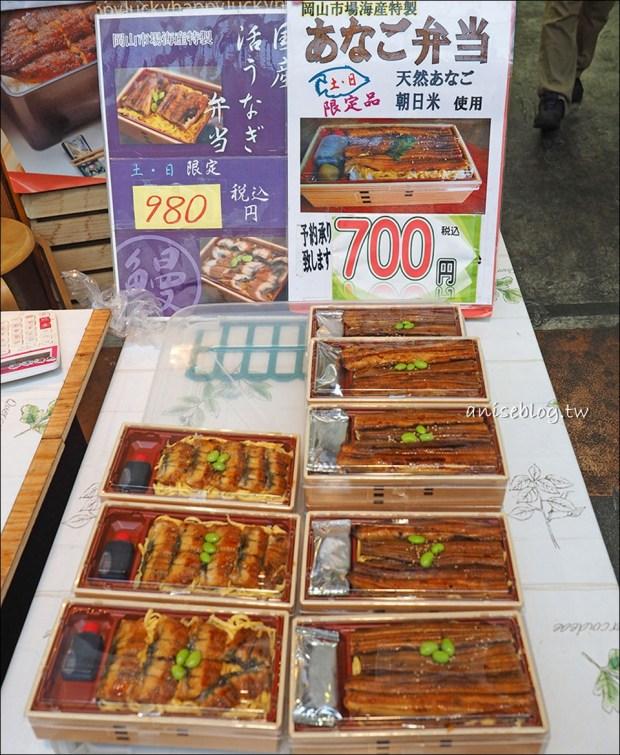 日本岡山中央市場,好逛好吃又好買!
