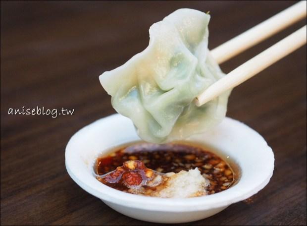 鴻水餃牛肉麵
