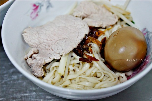 阿田麵,赤峰街古早味麵食,大同區六十年老店(姊姊食記)