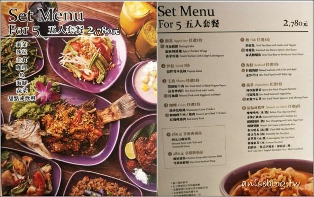 NARA Thai Cuisine 台北忠孝SOGO店,連續十年獲得最佳泰國料理餐廳來台!(文末菜單)