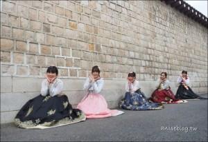 今日熱門文章:首爾韓服體驗Oneday Hanbok,與姊妹們一起穿韓服到景福宮吧!(雖然永遠走不到,笑)