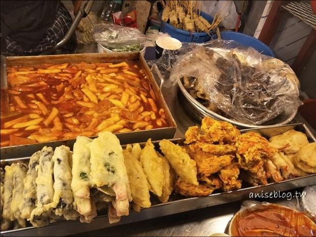 弘大小吃:路邊攤「媽媽的手藝炒年糕」(弘大8號出口)