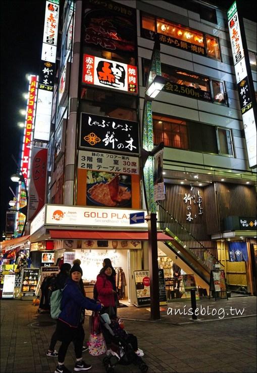東京壽喜燒 | 鉢之木,美好的和牛壽喜燒饗宴