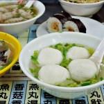 即時熱門文章:佳興魚丸店,傳承一甲子的美味老店,大同區美食(姊姊食記)