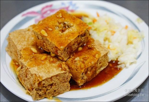 嘉義興加臭豆腐