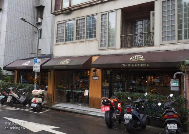請請義大利餐廳