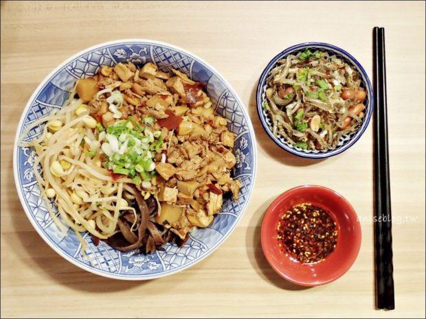 (已歇業) 溫時景麵食,純白極簡文青風麵館,五寶辣拌麵、什錦湯,大安區美食(姊姊食記)