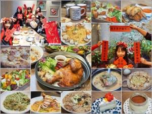 今日熱門文章:請請義大利餐廳   自己的尾牙自己辦,終於擺脫食運不佳的噩運!
