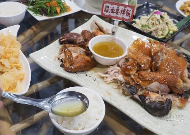 嘉義美食 | 竹香園甕缸雞,皮脆肉嫩又多汁的噴香甕缸雞