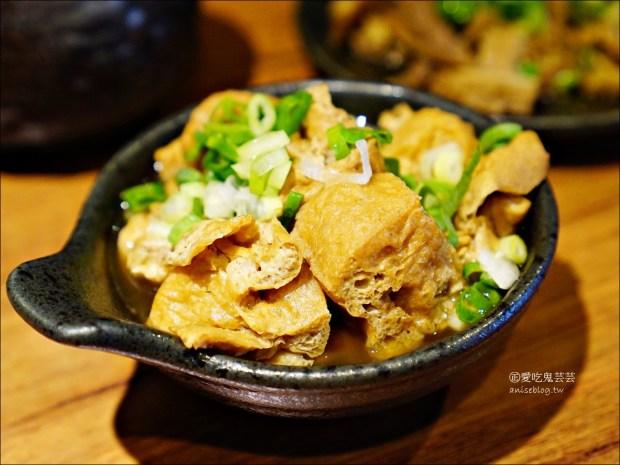 2018年台北必比登推介(Bib Gourmand)8家牛肉麵總整理