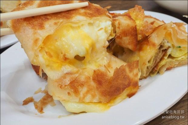 興安四海豆漿 | 酥皮蛋餅是招牌 (宵夜/早餐)