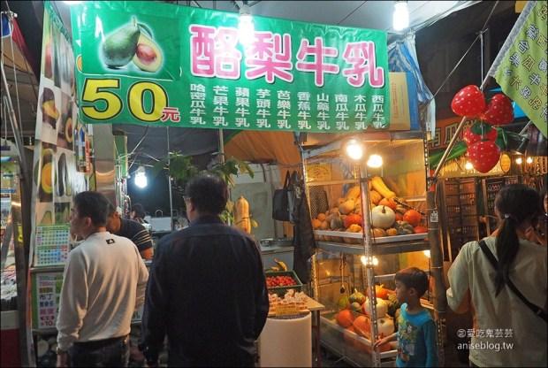 嘉義文化夜市下酒菜系列 | 現炒螺肉、方櫃仔滷味、乖乖滷味、現打酪梨牛奶