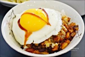 今日熱門文章:恩恩努肉飯,從華山市場搬來東區囉!半熟蛋、超激辣鬼椒醬與魯肉飯