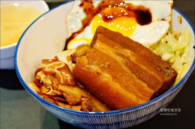 恩恩努肉飯,從華山市場搬來東區囉!半熟蛋、超激辣鬼椒醬與魯肉飯