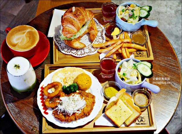甜福早午餐Fuku Brunch,板橋江子翠站人氣美食(姊姊食記) @愛吃鬼芸芸