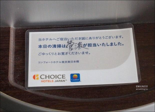 東京平價住宿   東京日本橋舒適酒店,成田羽田機場直達、訂房網站評鑑8分以上