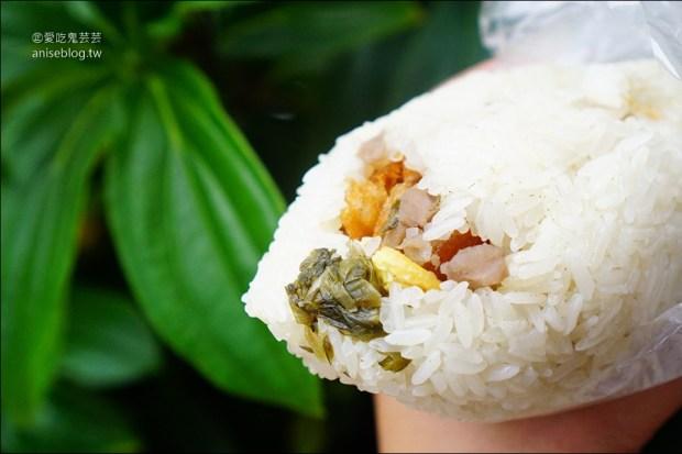 台北東區早餐   上順興香Q飯糰,隱藏版蔥油餅飯糰內餡超好吃!