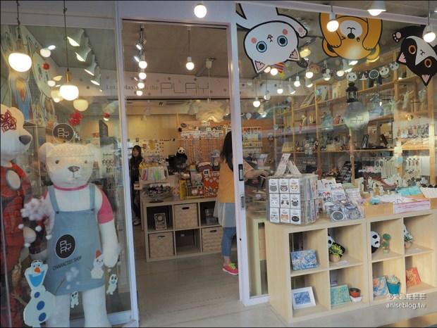 首爾最愛逛 |  人人商場  Ssamziegil Mall 인사동쌈지길