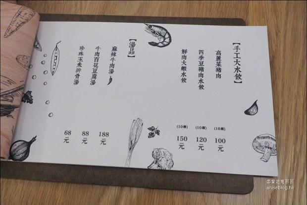 東區小吃   老媽拌麵-關廟麵專門店