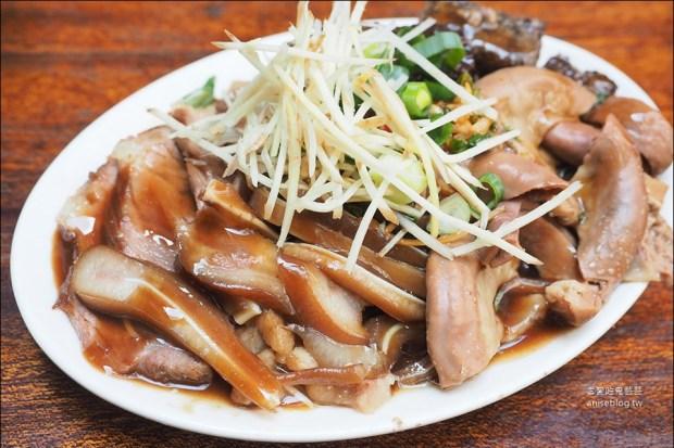 台東美食   榕樹下米苔目,滿滿柴魚噴香古早味