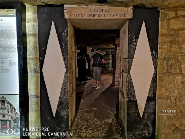 巴黎地下墓穴   世界上最大的死人骨頭堆放區 (14區)