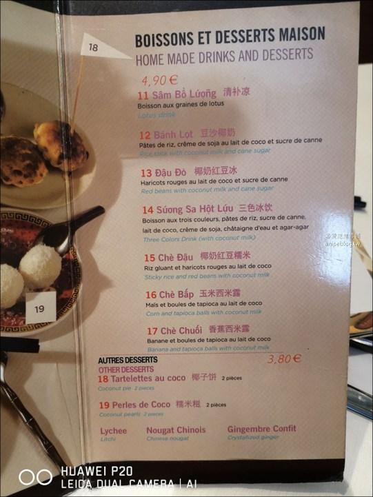 巴黎10歐平價美食:松興河粉、37M2台灣便當奶茶、工人餐廳、Pho14、UDON BISTRO KUNITORAYA、董氏豆漿、picard