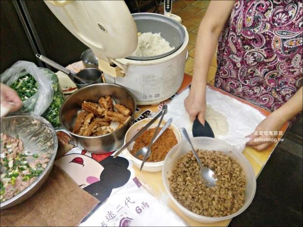 賴媽媽早餐店,手工小籠包,在地平價好滋味,永和頂溪站美食(姊姊食記)