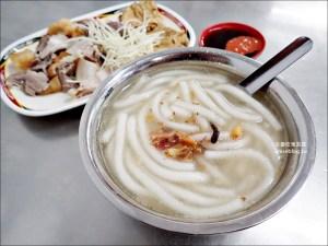 今日熱門文章:阿塗伯米苔目,食尚玩家也推薦的基隆在地美食老店(姊姊食記)
