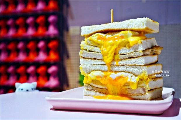 餓店蒸氣吐司、厚切蛋餅,三重人氣早午餐店,捷運台北橋站美食(姊姊食記) @愛吃鬼芸芸