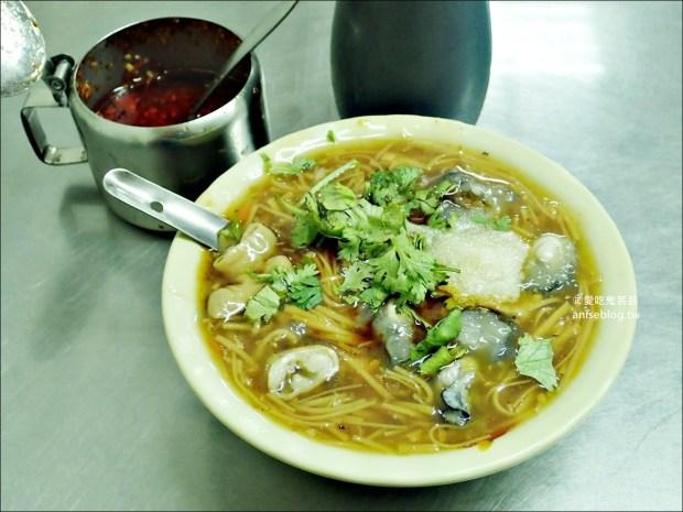 陳記肉圓油粿,大腸蚵仔麵線、四神湯,三重台北橋站在地美食小吃(姊姊食記) @愛吃鬼芸芸