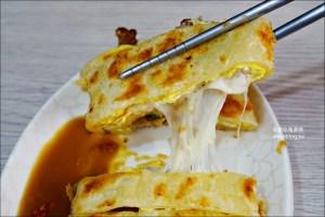 網站近期文章:城翔早午餐,手工蛋餅、蔬菜蛋餅、紫米飯糰,捷運永春站美食(姊姊食記)