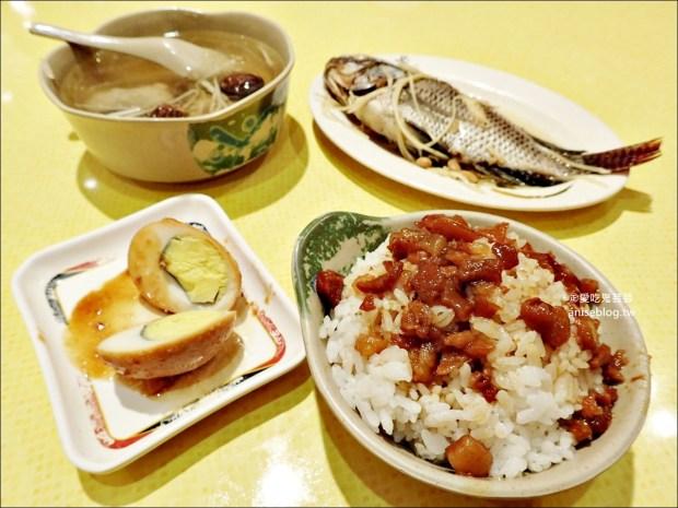 店小二魯肉飯,香菇雞湯、黑白切小菜,三重台北橋站美食(姊姊食記) @愛吃鬼芸芸