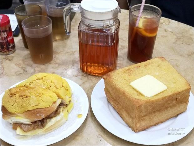 澳門美食 | 新鴻發咖啡美食、南屏雅敘老字號茶餐廳
