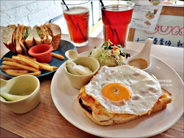 小倉庫早午餐PUCHILOFT,平價美味的板橋早午餐,捷運新埔站美食(姊姊食記) @愛吃鬼芸芸